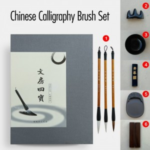 Unique Birthday Gift, Chinese Calligraphy Set - Japanese Calligraphy Set | Painting Brush Set | Good for Chinese Kanji and Watercolor