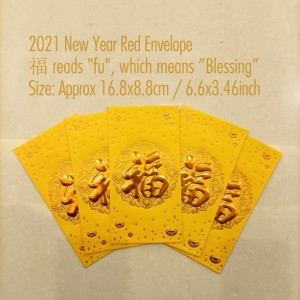 "Chinese Traditional Wedding Red Envelope - Suitable for Chinese New Year | Regular Script 福""fu,blessing"""