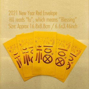 "Chinese Traditional Wedding Red Envelope - Suitable for Chinese New Year | 福""fu,blessing"""