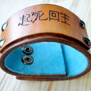 Men's Customizable Engraved Leather Cuff