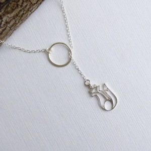The Fox By the Moon... Sterling Silver Fox Lariat Necklace