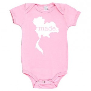 Thailand 'Made.' Cotton One Piece Bodysuit - Infant Girl and Boy