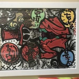 """Cardinal Sins, framed (18"""" x 11"""")"""