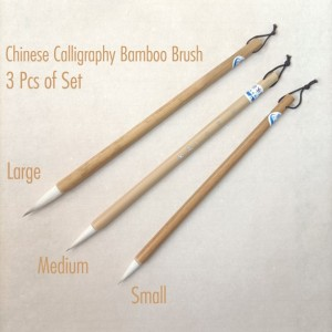 Chinese Calligraphy 3 Bamboo Brush Set - Chinese Calligraphy and Painting Brush | Good for Chinese Kanji and Watercolor