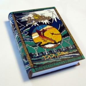 The Hobbit 1.0 hideaway book box- unique and hand-made