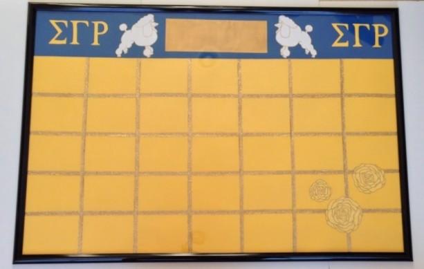 Sorority Framed Dry Erase Calendar