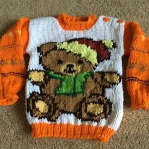 Teddy Sweater
