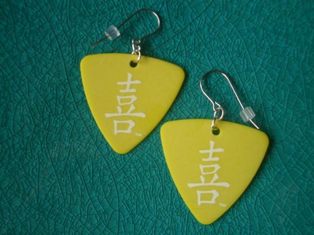 Happiness Guitar Pick Earrings
