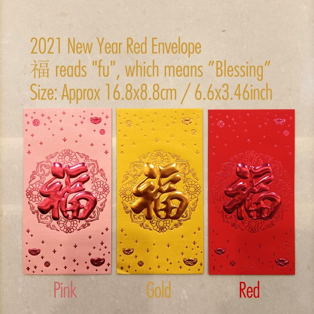 """Chinese Traditional Wedding Red Envelope - Suitable for Chinese New Year 