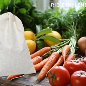 SMELLEZE Reusable Ethylene Gas Absorber Pouch: Treats 300 Sq. Ft.To  Keep Fruits & Vegetables Fresher