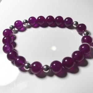 Exquisite, Gorgeous Purple Jade Bracelet