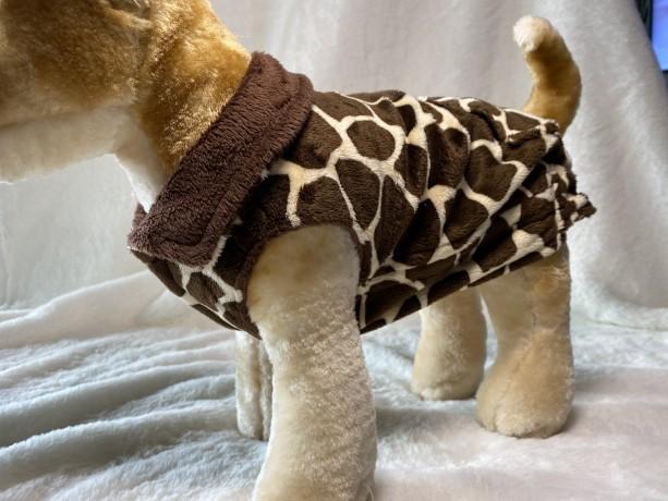 "Giraffe Ultra Fleece Jacket XS 15-16"" girth"