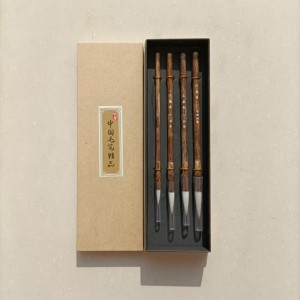 Chinese Calligraphy Brush Set - Chinese Calligraphy and Painting Brush | Good for Chinese Kanji and Watercolor