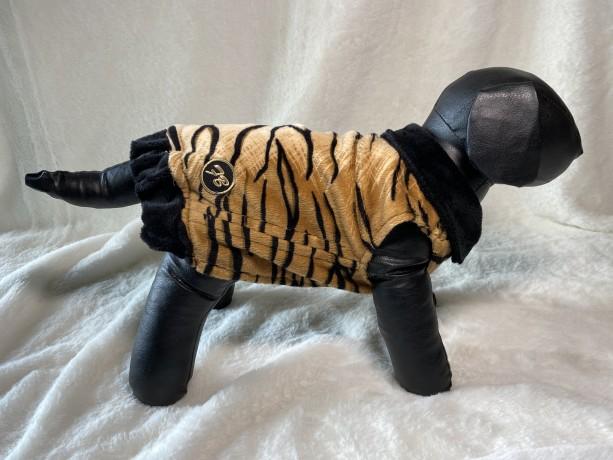 "M Tiger Jacket 19-20"" girth"