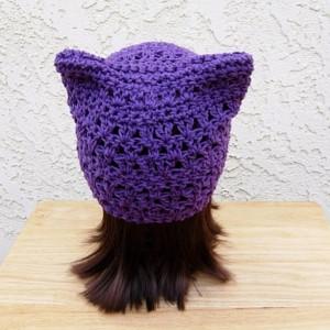 Dark Purple Pussy Cat Hat, Summer PussyHat, 100% Cotton Lightweight Crochet Knit Solid Purple Thin Spring Beanie, Ready to Ship in 3 Days