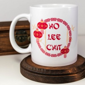 Ho Lee Chit | Funny Chinese Quote | Ho Lee Chit Funny Mug | Coffee Mug | Adult Humor | Gift for Him | Gift for Her | Cuevex Mugs