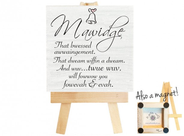 Mawidge Princess Bride mini canvas magnet. Princess Bride, funny marriage quotes, bridal shower gift, mawwidge, mawwige