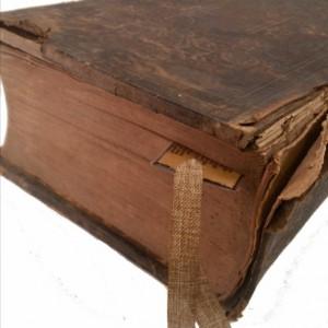 Antique Dictionary Bookmark - Word Bookmark, Nerd Bookmark, Teacher Bookmark, Graduation Gift, Bookworm, Custom Bookmark, Book mark,