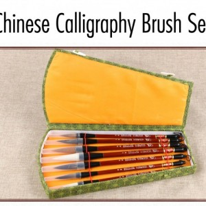 Chinese Calligraphy Set with 7 Brush Luxury Gift Box - Japan Calligraphy Set, Chinese Calligraphy Set