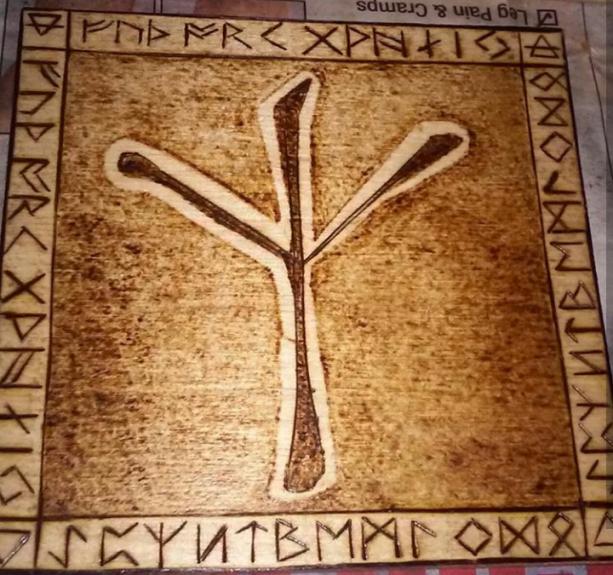 """Algiz Rune - Pyrography Woodburning 4""""x4"""" - Viking Norse House Warming Protection"""