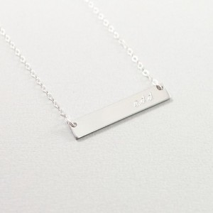Personalized bar necklace, sterling silver custom date necklace engraved necklace rectangle