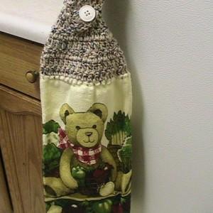 Hanging Towel Set