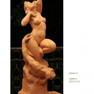 Yupiter terracotta