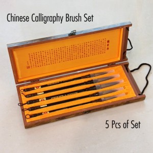 Chinese Calligraphy Brush Set - Chinese Calligraphy and Painting Brush | Good for Chinese Kanji and Watercolor | 5 Pcs of Set