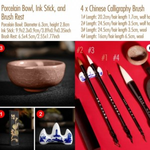 Easter Gift Box, Unique Birthday Gift, Chinese Calligraphy Brush Set - Japanese Calligraphy Set   Good for Chinese Kanji and Watercolor