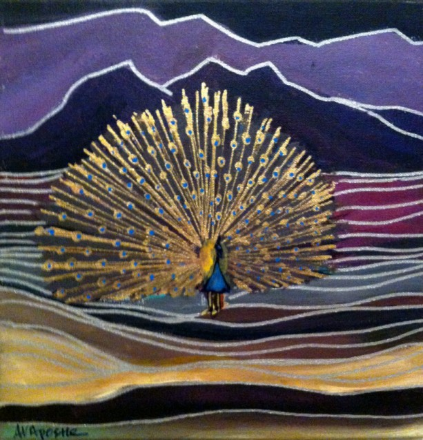 Mexican Folk Art - PEACOCK - PRINT Signed By Artist A.V.Apostle