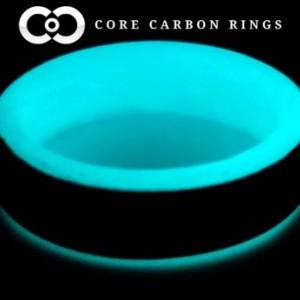 Carbon Fiber Teal Glow Ring
