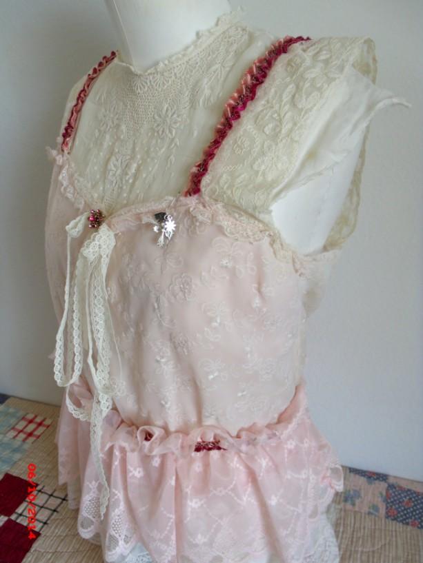 Vintage Cami 112