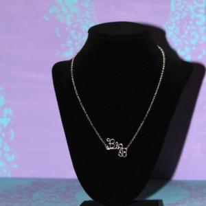 Big Sorority Necklace, Gift for Big, Sorority Gift Necklace, Silver Big Little Necklace