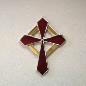 Small Sunburst Cross