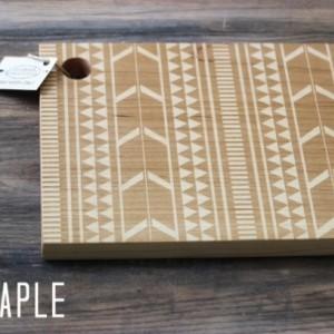 Tribal Design Cutting Board - Wood Engraved Modern Aztec Pattern 13